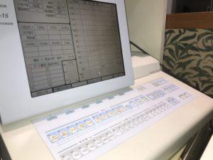 補聴器特性試験装置