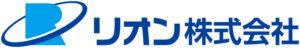 リオン株式会社-ロゴ-成城補聴器
