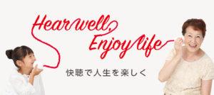 Hear well, Enjoy life